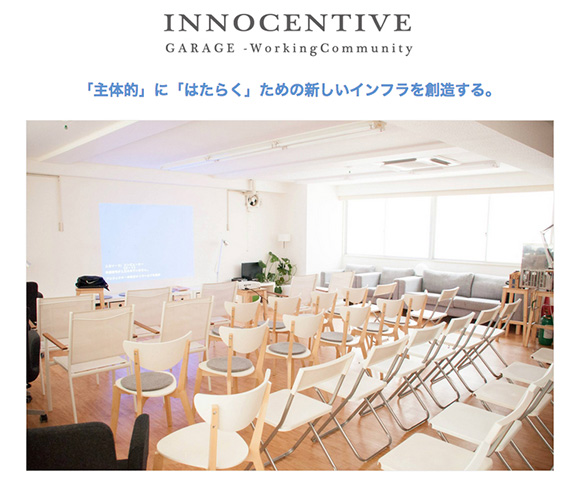 innocentive
