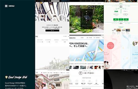 13-gooddesignweb.com-2016-02-19-13-18-39