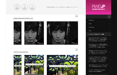 15-responsive-jp.com-2016-02-19-13-27-15