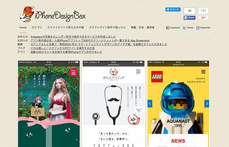 30-design.web-hon.com-2016-02-20-03-16-48