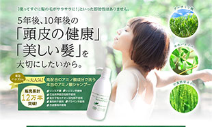 01_t-tree-net-shampoo-akp2a-index-html-1456554894396