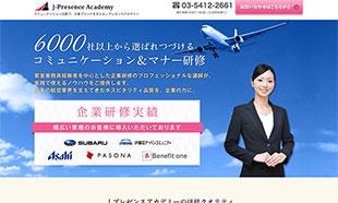 05-jaca-caplan-jp-lp-manner-index-html-1456711310401