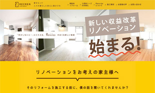 10-reno-ba-info-1460819061302