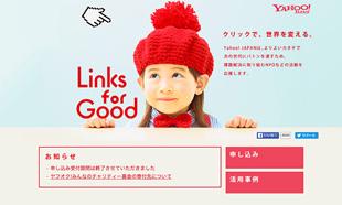 13-linksforgood-yahoo-co-jp-1460819167030