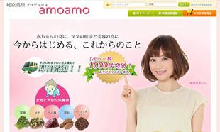 16-amoamo-jp-1460819339422