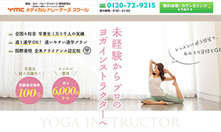 24-ymc-school-com-ymc_shiryo-instructor-1460819896449