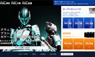 48-hal-ac-jp-cp-08_2-html-1465657095531