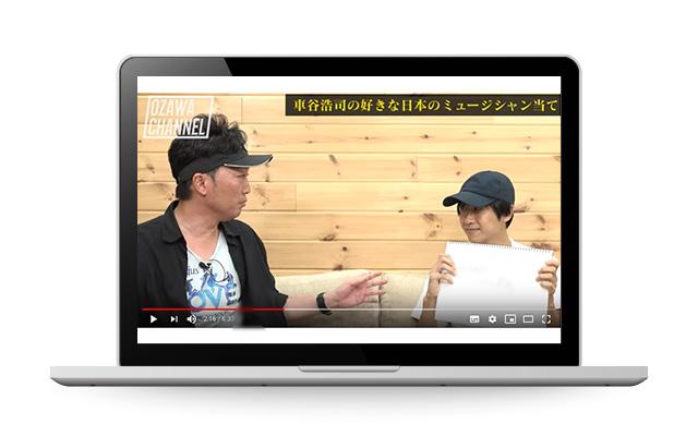 車谷浩司の「日本の好きなミュージシャンTOP2」が意外だった【youtubeで発表】
